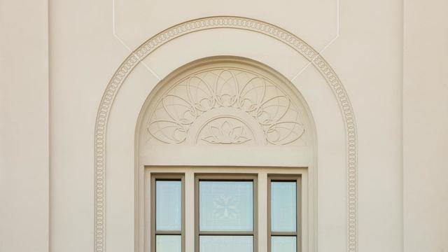 Details on the Tucson Arizona Temple.