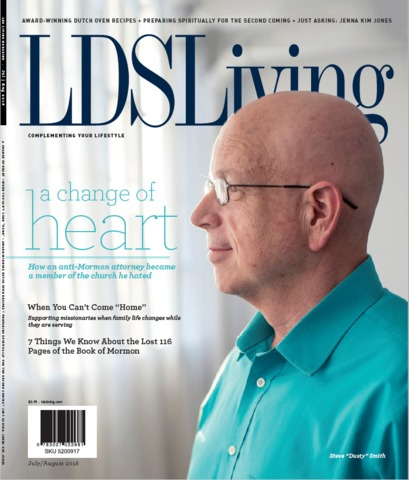 July/August 2018 Issue of LDS Living Magazine