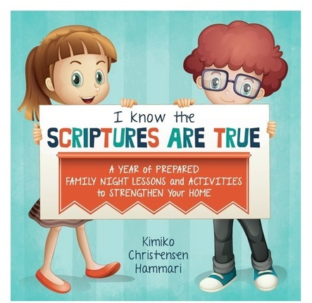 FHE: The Scriptures Are the Word of God