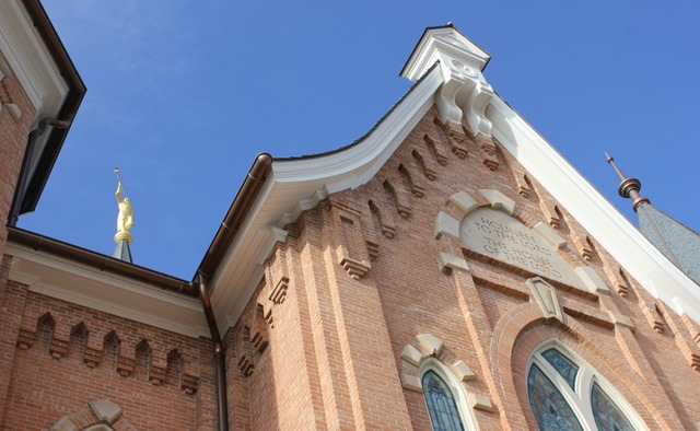 Little Known Stories U0026 What You Should Look For Inside The Provo City  Center Temple