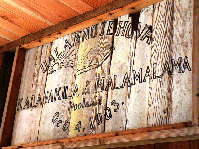 Old Hawaiian Church Plaque